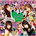 SILENT SIREN/31313