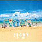 HY/STORY~HY BEST~