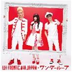 LUI FRONTiC 赤羽 JAPAN/ワンダーループ