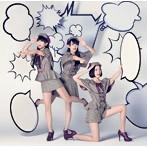 Perfume/未来のミュージアム