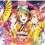 劇場版「ラブライブ!The School Idol Movie」挿入歌~Angelic Angel/Hello,星を数えて/μ's