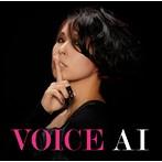 AI/VOICE