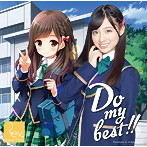 Rev. from DVL/Do my best !!(Type-B)