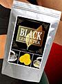 ブラックレモンティー