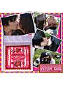Virgin Kiss(ヴァージンキス)