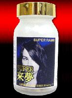 スーパー来夢 サプリメント