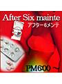 アフター6(シックス)メンテ