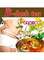 B-dash tea ビーダッシュティー