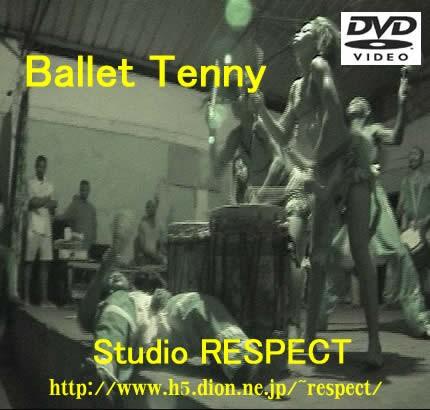 BALLET TENNY