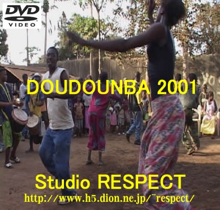 DOUDOUNBA 2001