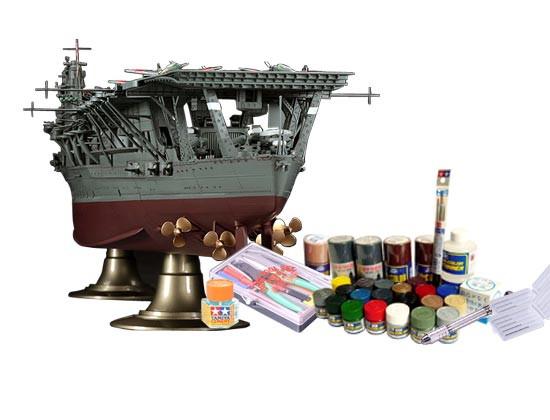 プラモデル制作セット 1/350スケール 日本海軍 航空母艦 赤城
