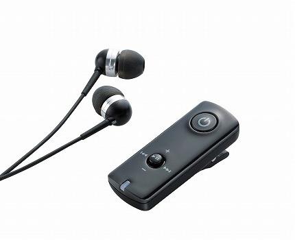 ロジテック Bluetooth/携帯用レシーバ/タフバッテリー/イヤホン付/AR120シリーズ/ブラック LBT-AVHP120BK