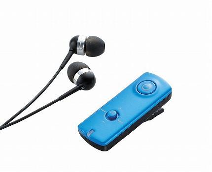 ロジテック Bluetooth/携帯用レシーバ/タフバッテリー/イヤホン付/AR120シリーズ/ブルー LBT-AVHP120BU