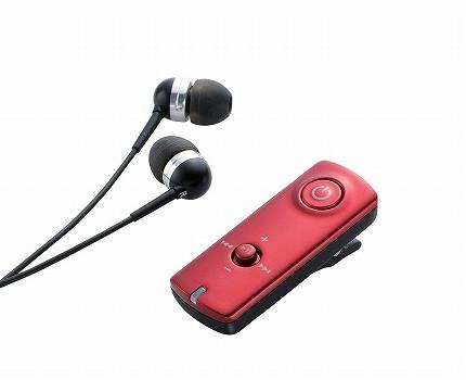 ロジテック Bluetooth/携帯用レシーバ/タフバッテリー/イヤホン付/AR120シリーズ/レッド LBT-AVHP120RD