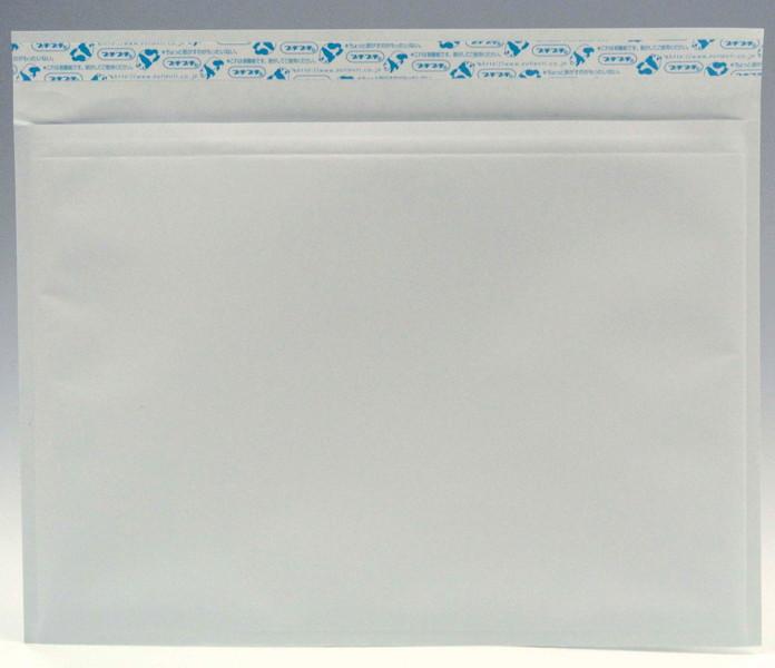 【10枚】プチプチ入り両面テープ付き緩衝封筒 セフティ1