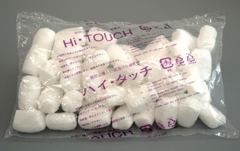 【50個】ハイタッチ 小袋200×300 コーンスターチ+ポリプロピレン