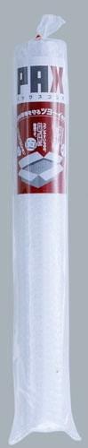 パックス エアーパッキン600mmx2m 1本入