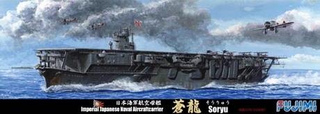 1/700 特(82) 日本海軍航空母艦 蒼龍 昭和13年