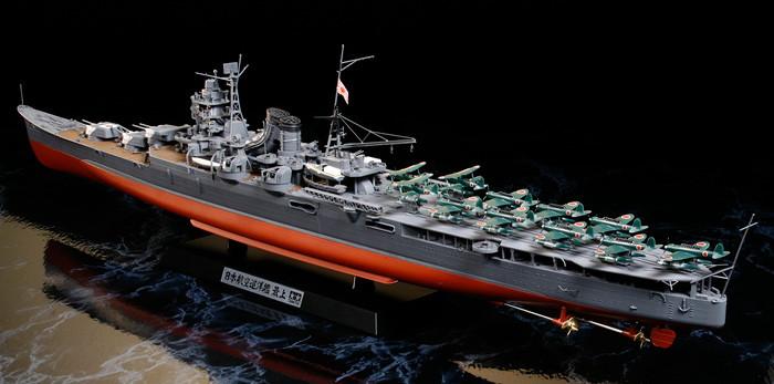 1/350 日本航空巡洋艦 最上