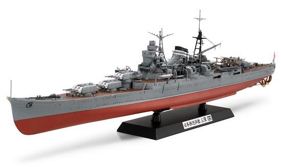 1/350 日本軽巡洋艦 三隈