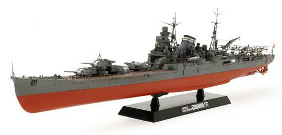 1/350 日本重巡洋艦 筑摩