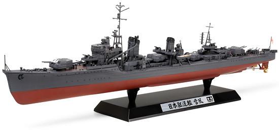 1/350 日本駆逐艦 雪風