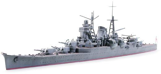 1/700 日本重巡洋艦 三隈