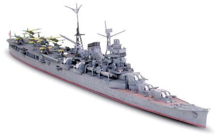 1/700 日本航空巡洋艦 最上