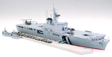 1/700 海上自衛隊輸送艦 LST-4002 しもきた