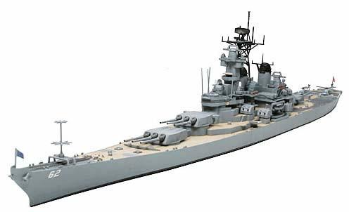 1/700 アメリカ海軍 戦艦ニュージャージー