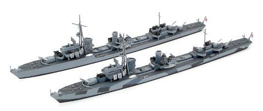 1/700 ドイツ海軍駆逐艦 Z級(Z37-39)バルバラ改修 2艦セット
