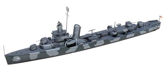 1/700 アメリカ海軍駆逐艦 DD412 ハムマン