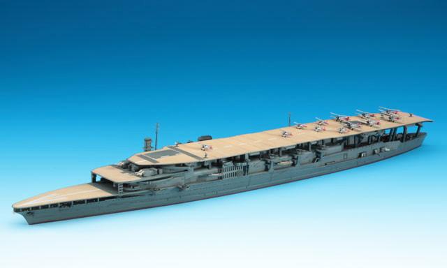 1/700 日本海軍 航空母艦 赤城 '三段甲板'