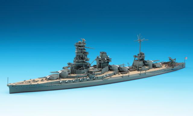 1/700 日本海軍 戦艦 日向