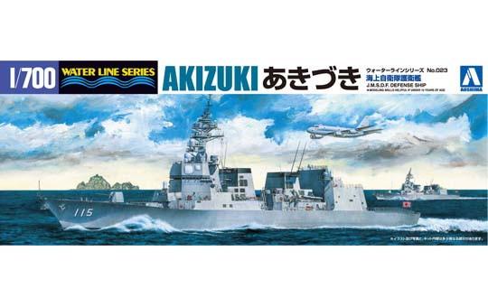 1/700 海上自衛隊 護衛艦 DD-115 あきづき