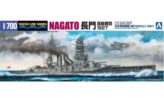 1/700 日本海軍戦艦 長門 1927
