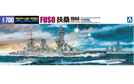 1/700 日本海軍戦艦 扶桑1944 リテイク