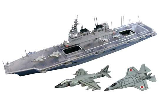 1/700 海上自衛隊 ヘリコプター搭載護衛艦 いせ 就航時