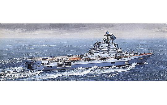 1/700 ロシア海軍空母 キエフ