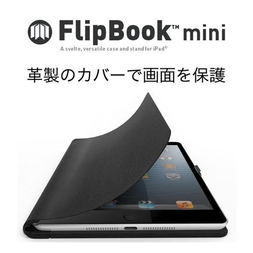 iPad mini専用 スタンド機能付きレザーケース Felix FlipBook mini ブラック