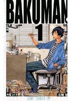 DMM.com [バクマン。] コミックレンタル