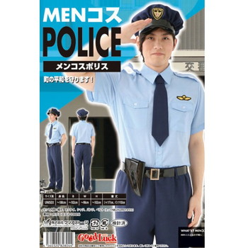 MENコス ポリス(男女兼用)