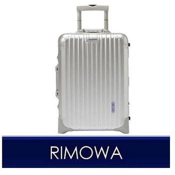 【1〜3泊】リモワ TOPAS 2輪 35L スーツケース シルバー