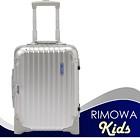 【1〜3泊】リモワ TOPAS 2輪 18L スーツケース キッズ用シルバー