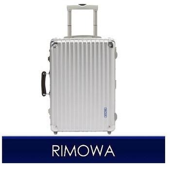 【1〜3泊】リモワ CLASSIC FLIGHT 2輪 35L スーツケース シルバー