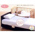日本育児 ハートアンドハート ナチュラル  ベビーベッド 添い寝ベッド