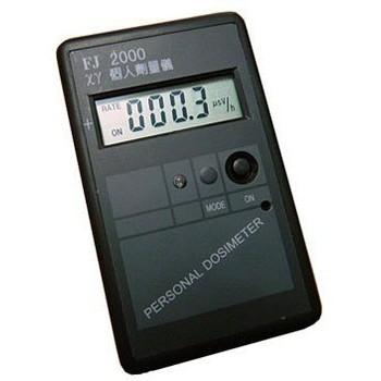 【放射線測定器/ガイガーカウンター】 FJ-2000