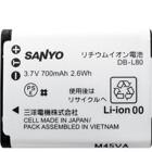 【サンヨー/ビデオカメラ用バッテリー】DB-L80