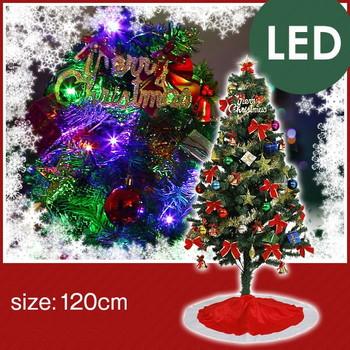 120cm LED イルミネーション ライト付き クリスマスツリーセット