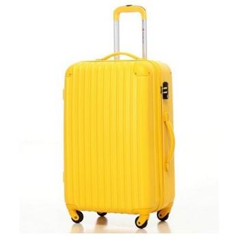 【4~7泊】Travel house 軽量 TSAロック付き 4輪 61L スーツケース イエロー